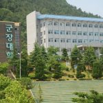 KUNJANG UNIVERSITY COLLEGE
