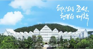 Chosun-University-Korea